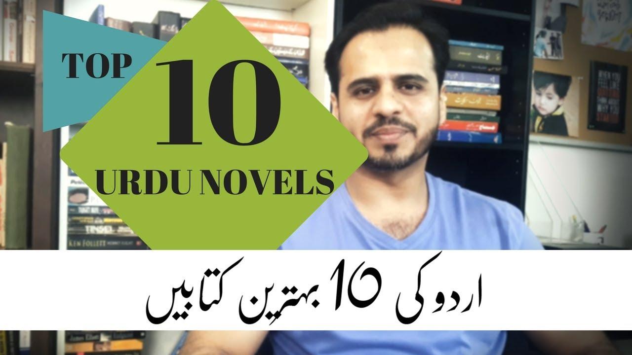 URDU ADVENTURE NOVELS PDF - Download NOW!