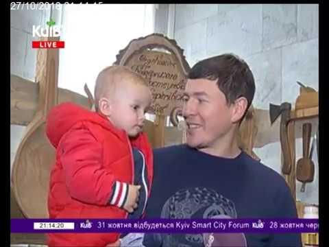 Телеканал Київ: 27.10.18 Столичні телевізійні новини 21.00