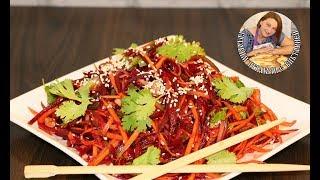 Салат из сырой свеклы и морковки по Тайски. Рецепт быстрого и полезного салата.