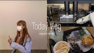 [ Date Vlog ] 삼성역카페추천 | 강남 빔프로…