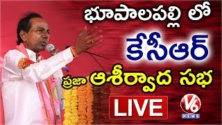 KCR Swearing Ceremony At RajBhavan