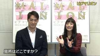 チケット情報 http://w.pia.jp/a/00021230/ <公演情報> 11/13(水)~12...