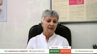 видео Мазок на онкоцитологию: что за анализ, расшифровка результатов, норма