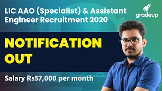LIC Notification Out 2020 | AAO & AE Posts | Know LIC 2020 V