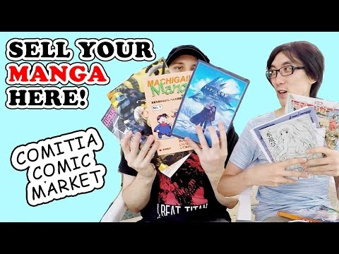 SELL YOUR MANGA in JAPAN! |COMITIA Independent Comic Market|【英語のみ】