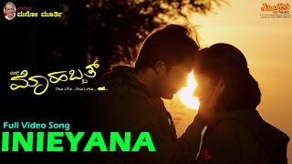 Inieyana  Full Video Song I Prem | Poonam Bajwa | Mano Murthy