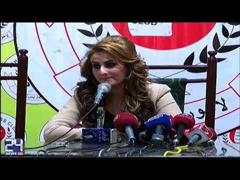 Producer Arshad Chaudhry is animal says Soha Ali