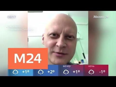 Врачи назвали лучшую меру профилактики рака - Москва 24