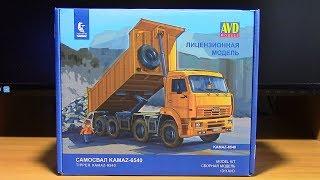 Збірна модель КАМАЗ 6540 до рестайлінг AVD models