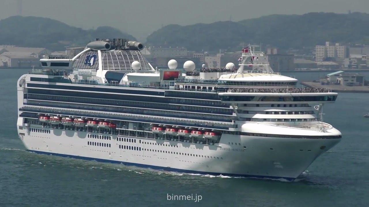 DIAMOND PRINCESS  Princess Cruises Lines Cruise Ship