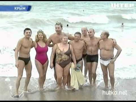 В Саках открыли сезон моржевания - привью к видео BkbKmp8pf60