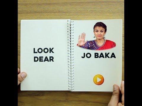 How to speak Gujarati - In a minute