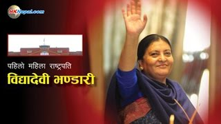Bidhya Devi Bhandari (विद्यादेवी भण्डारी ) elected first female President of Nepal