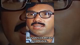 Ganam Courtar Avargaley (1988) Tamil Movie
