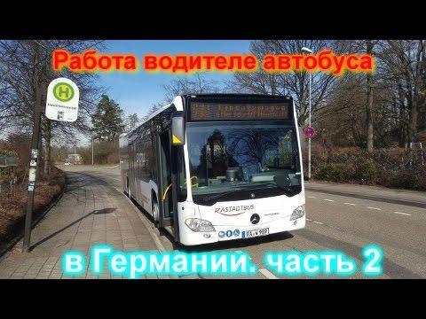 Аренда автобуса: цена аренды микроавтобусов