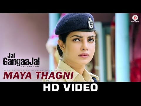 Maya Thagni Video Song - Jai Gangaajal