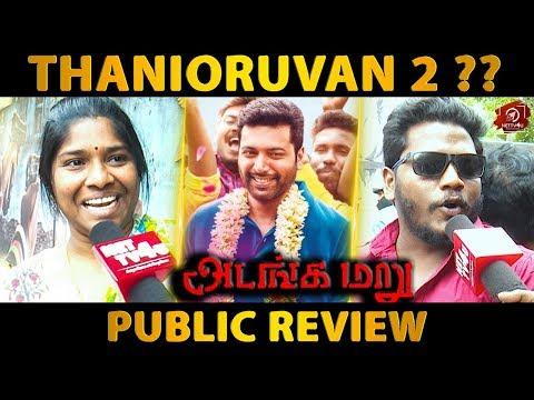 Adanga Maru இல்ல இது Thani Oruvan 2 | Adangamaru Public Review | Jayam Ravi | Raashi Khanna | Sam CS