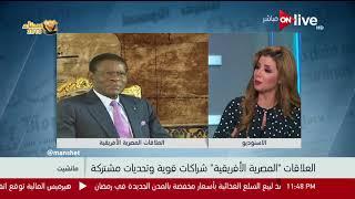 مانشيت - علي حسن: مصر قادت تعاون عربي افريقي امام المنظمات الدولية وامام الأمم المتحدة