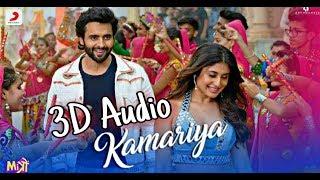Kamariya — Mitron 3D Audio Song | WhatsApp Status Originals