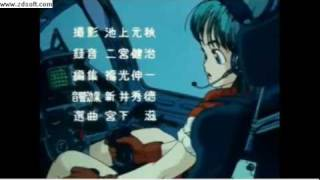 Dragonball Ending (English Version)