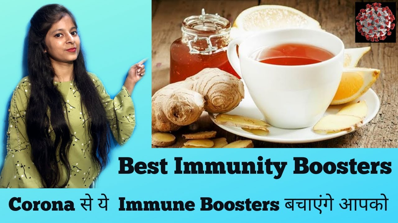 6 Best Immunity Booster Drink & Powders in India 2020 { Boost your Immune System} Quickly