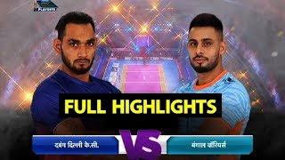 Full Highlights: Eliminator 2–Dabang Delhi vs Bengal Warriors | Sports Tak