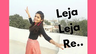 Leja Leja Re | Dhvani Bhanushali | Wedding Dance | Choreography | Shweta Lohiya |