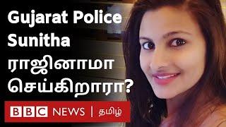 'அது வெறும் Trailer தான்' – Constable Sunita Yadav வெளியிட்ட Video