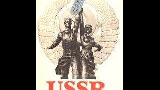 Как в НКВД засекретили мобильную связь.