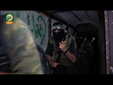 Raw Video: Hamas Video Purportedly Shows Gaza Tunnels