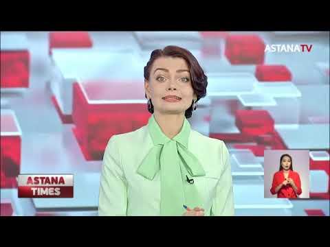 ASTANA TIMES 20:00 (06.02.2020)