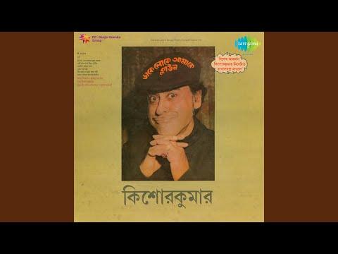 Rakhal Chandra Matal Geeti Alekhya