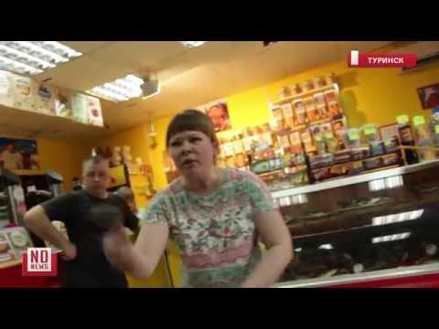 """В туринском магазине бьют """"Народный контроль"""""""