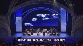 The Boom & アルフレド・カセーロ - 島唄