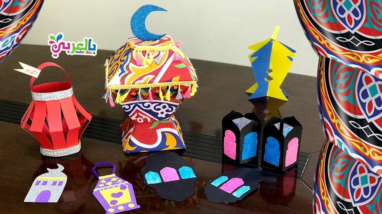 Diy Ramadan Decorations 2019 افكار جديدة عمل زينة رمضان2019 صنع فانوس رمضان Youtube Crochet Symbols Ramadan Decorations Crafts For Kids