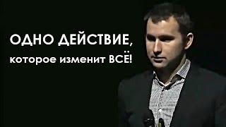 Одне ключове дія, яка може змінити все! | Михайло Дашкієв. Бізнес Молодість
