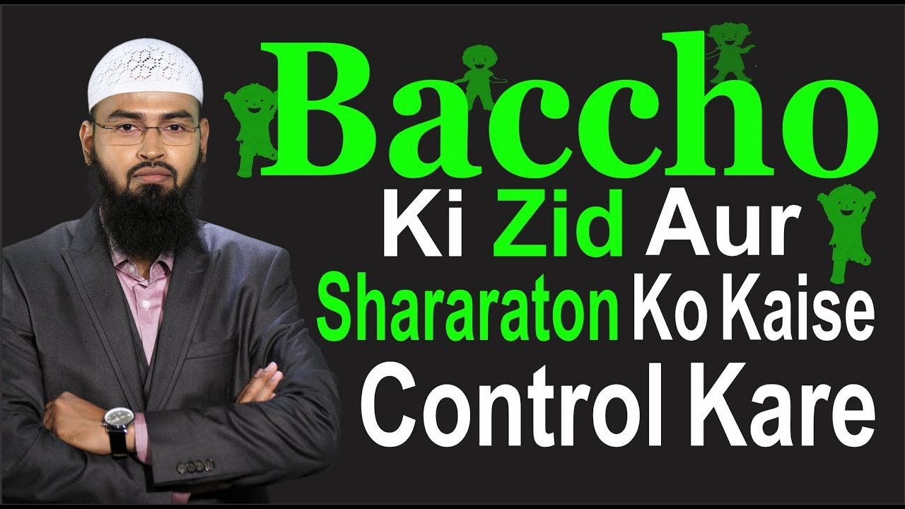 Download Baccho Ki Zid Aur Shararaton Ko Kaise Control Kare By @Adv. Faiz Syed