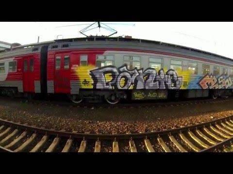 Рисуем Отличные Граффити | GRAFFITI HAUTE COUTURE #1
