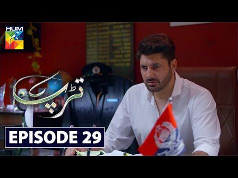 Download Tarap Episode 29 HUM TV Drama 4 October 2020
