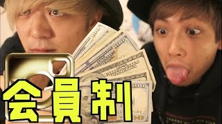 月額10万円の会員制インスタグラムが衝撃すぎた。 thumbnail