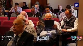 مؤتمر دولي لبحث طرق دعم مدينة القدس المحتلة وسكانها - (15-4-2018)
