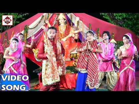 Devi Geet 2017 - जाग मईया भोर हो गईल -Jag Maiya Bhor Ho Gail - Rohit Chaurasiya - Bhojpuri Devi Geet
