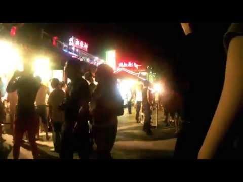 Duran AquaCam China Beijing Hutong Park Night Street Video 2013 북경후통공원
