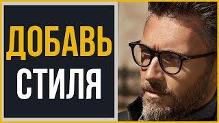 видео Как выбрать очки