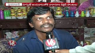 Ahead of Diwali, Huge Demand For Clay Diya  Telugu News