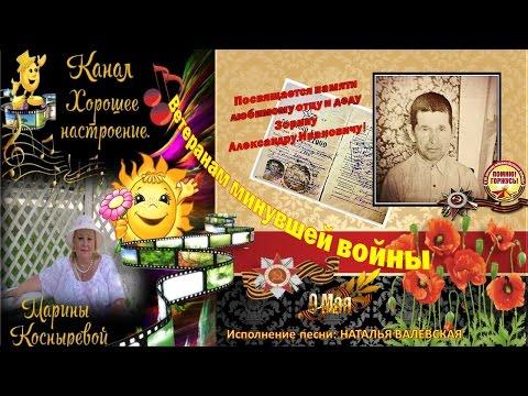 9 мая День Победы анимационные gif открытки