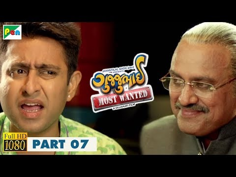 Gujjubhai Most Wanted Full Movie | 1080p |...