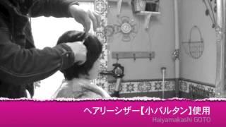 美容師が教える ヘアカット動画:2 グラボブ編 BASEショッピング:ヘア...