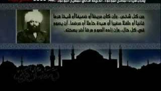 Iqtibas, Hazrat Khalifat ul Maseeh Sani rz.. Arabic