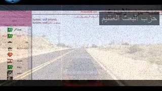 اعلان الحرب وفضح شرموطات اكواد وزوار شات بنت ابوي من قبل راديو طرب